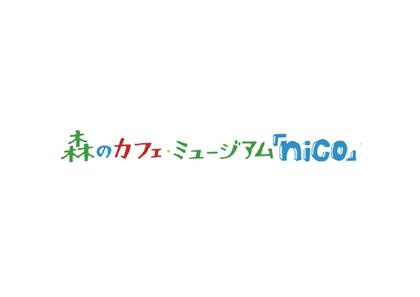 森のカフェ・ミュージアムnico(ニコ)